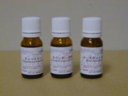 画像1: 【ゼフィール】ゼラニウム(エジプト) 精油10ml